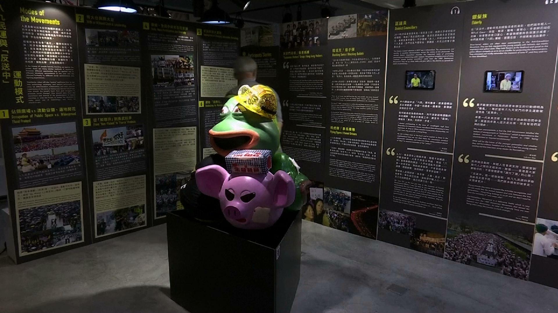 Viện bảo tàng Thiên An Môn ở Hồng Kông chuyển sang số hóa sau luật an ninh quốc gia mới