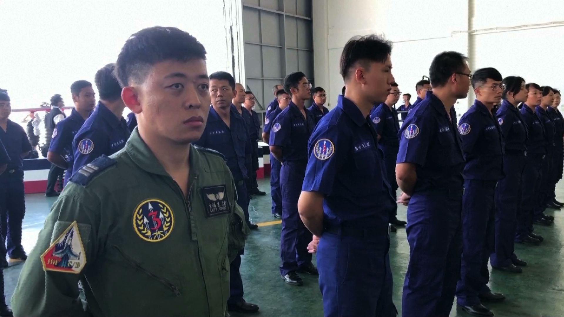 Tổng Thống Đài Loan ca ngợi các phi công là anh hùng khi cản đường chiến đấu cơ Trung Cộng