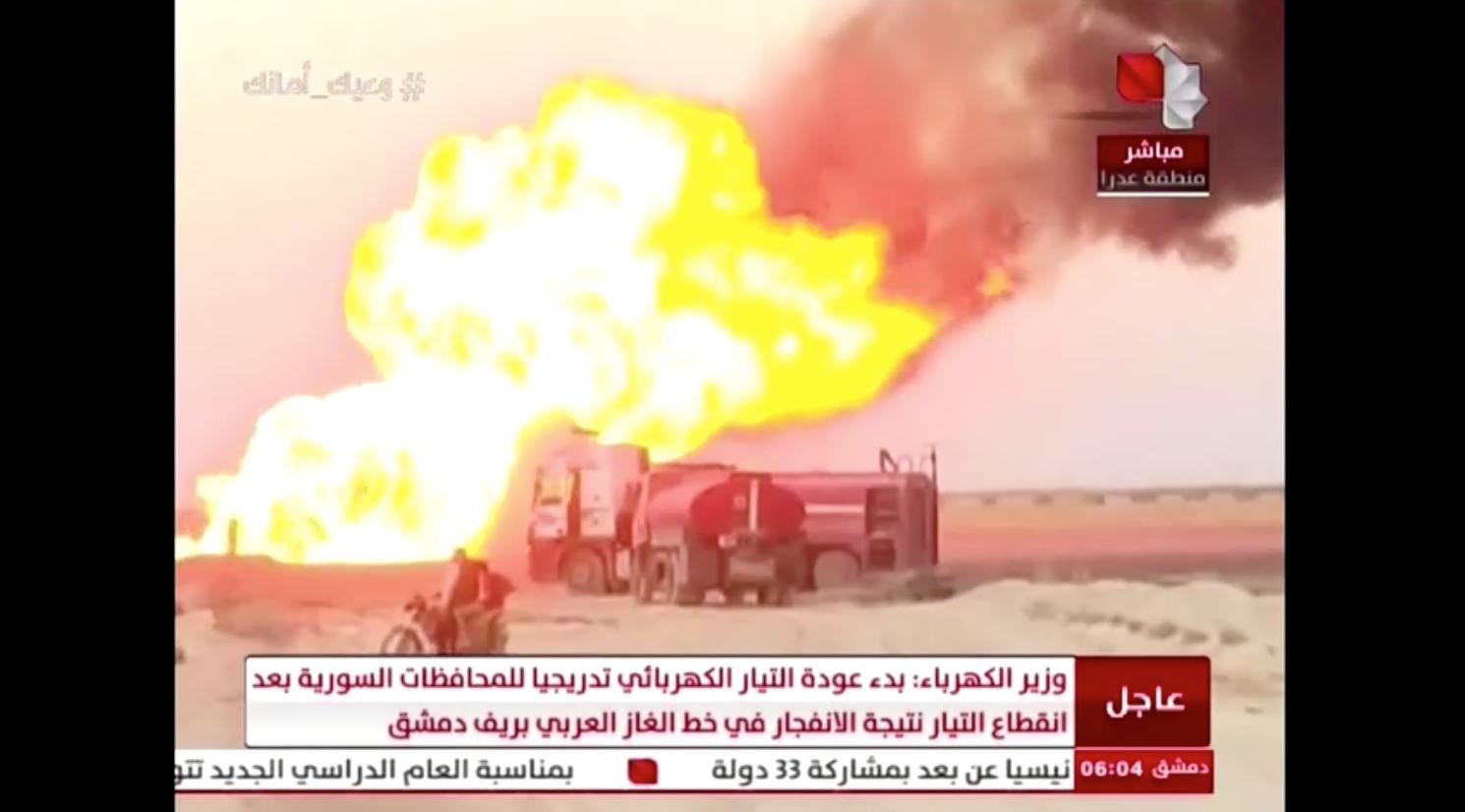 Ngũ Giác Đài gửi thêm quân đến Syria sau khibinh sĩHoa Kỳ và Nga đụng độ nhau