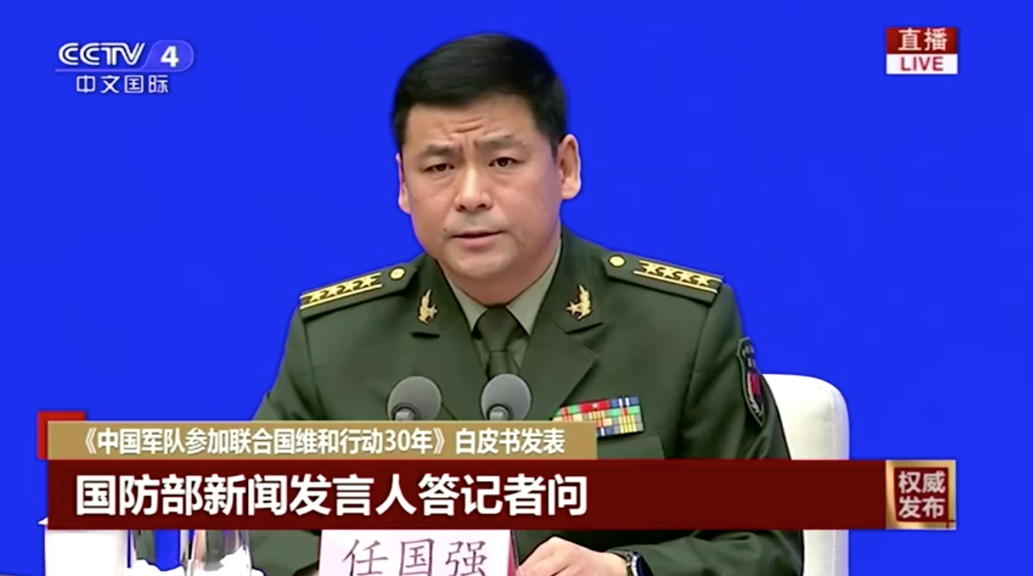 Hành động xâm phạm vùng đệm của Trung Cộng làm gia tăng nguy cơ đụng độ với Đài Loan