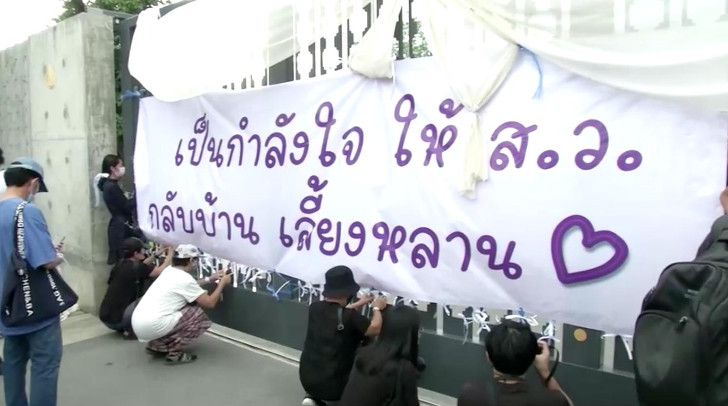 Cuộc bỏ phiếu thay đổi hiến pháp tại Thái Lan bị trì hoãn, những người biểu tình phẫn nộ.