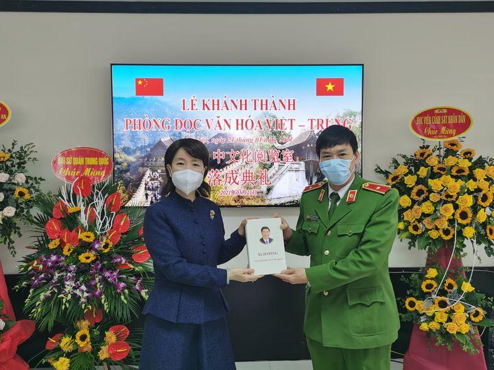 CSVN khánh thành phòng đọc văn hoá Việt-Trung tại Hà Nội