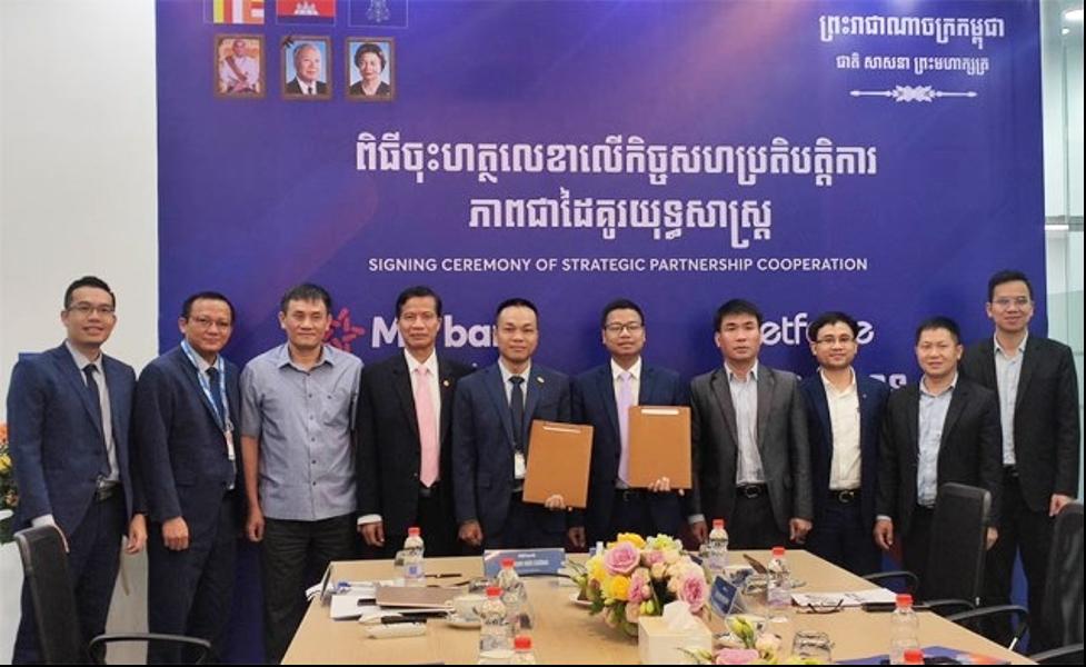 TướngCampuchia bị điều tra về cáo buộc bắt và tống tiền 4 người Việt