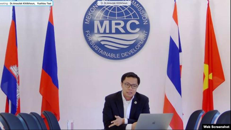 """HoaKỳ và CSVN chủ trì đối thoại chính sách """"Những người bạn của Mekong"""""""