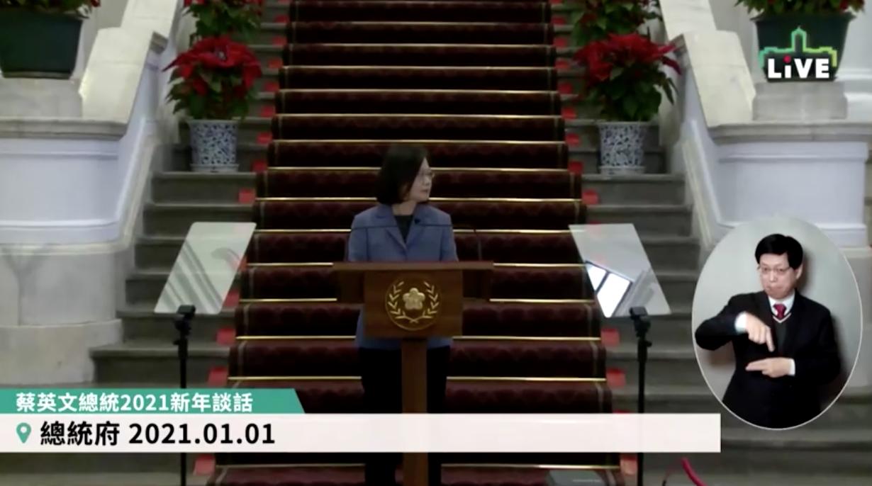 Trong bài phát biểu đầu năm mới, Tổng Thống Đài Loan muốn đàm phán với Trung Cộng