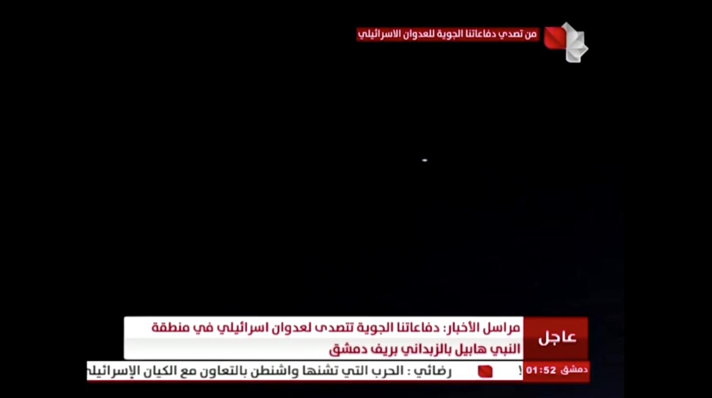 Israel thực hiện đợt không kíchgiết chết 16 binh sĩ Syria và đồng minh