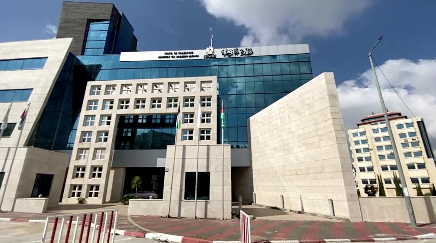 Tòa án Hình sự Quốc tế có quyền xét xử vềcác vùng lãnh thổ Palestine