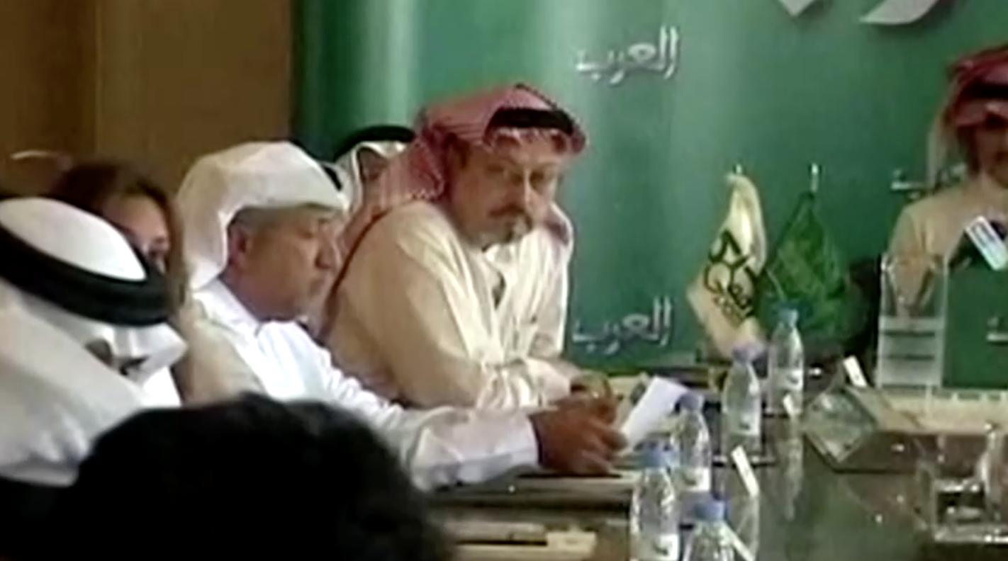 Báo cáo của Hoa Kỳ về vụ ám sát nhà báo Khashoggi dự kiến sẽ kết tội thái tử Saudi Arabia