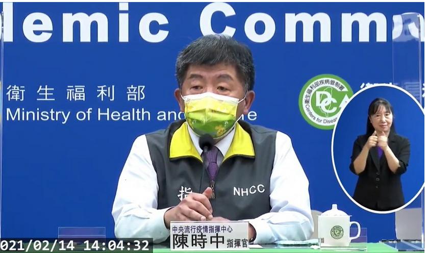 Việt Nam đưa tin về trường hợp nhiễm COVID-19 từ Đài Loan