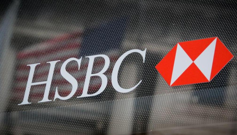 Ngân hàng HSBC và Barclays bị kiện do có liên quan đến trái phiếu tài trợ cho dự án than Việt Nam