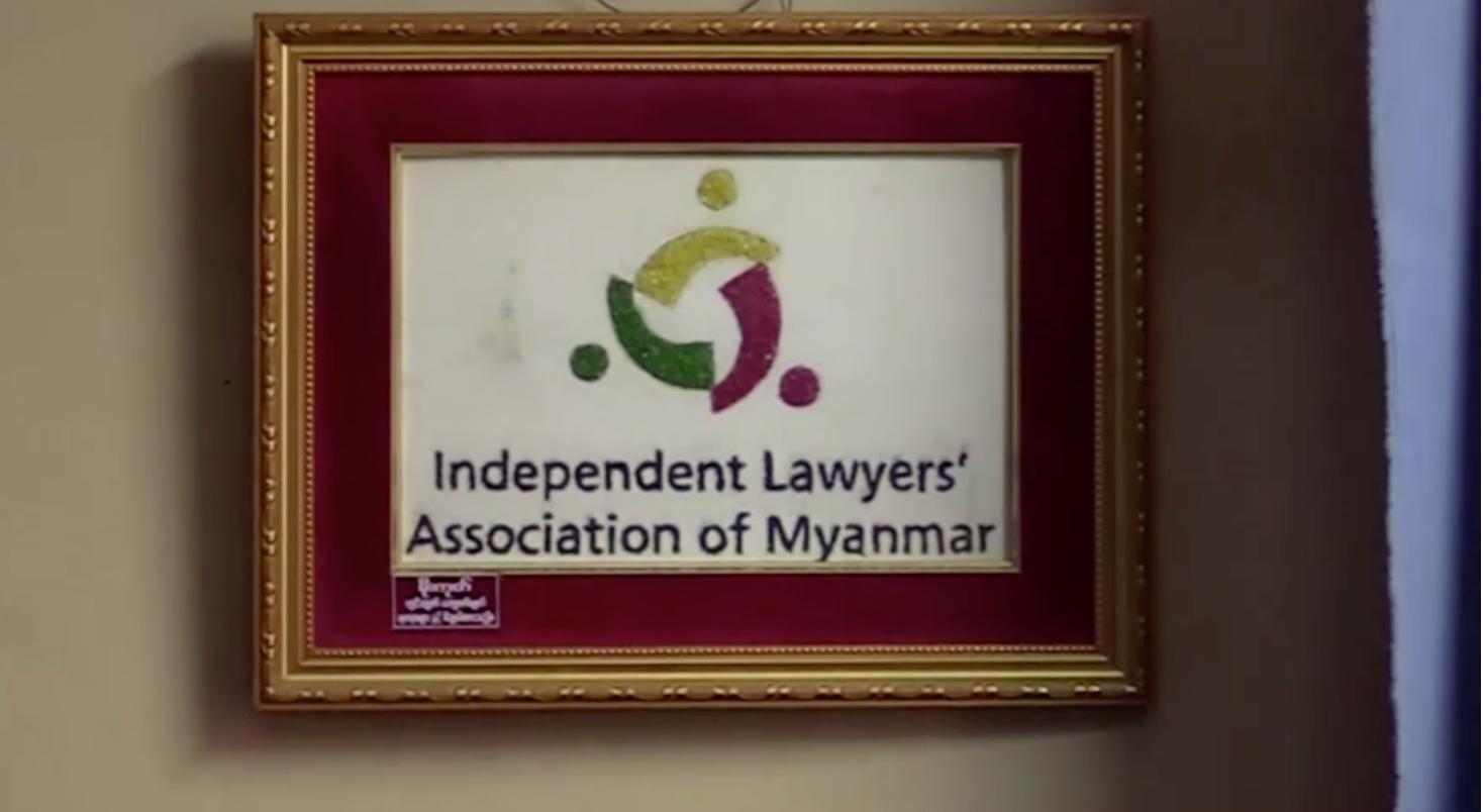 Tòa án Myanmar đưa ra thêm các cáo buộc chống lại bà Suu Kyi