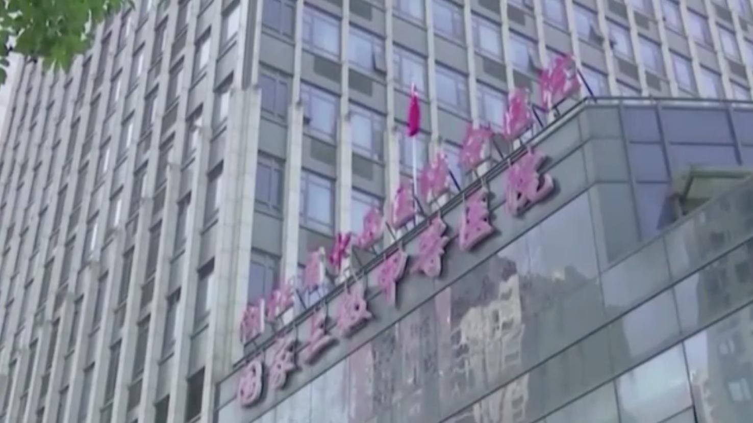 Nhóm chuyên gia của Tổ chức Y tế Thế giới sẽ hủy báo cáo sơ khởi về cuộc điều tra nguồn gốc COVID-19 tại Trung Cộng