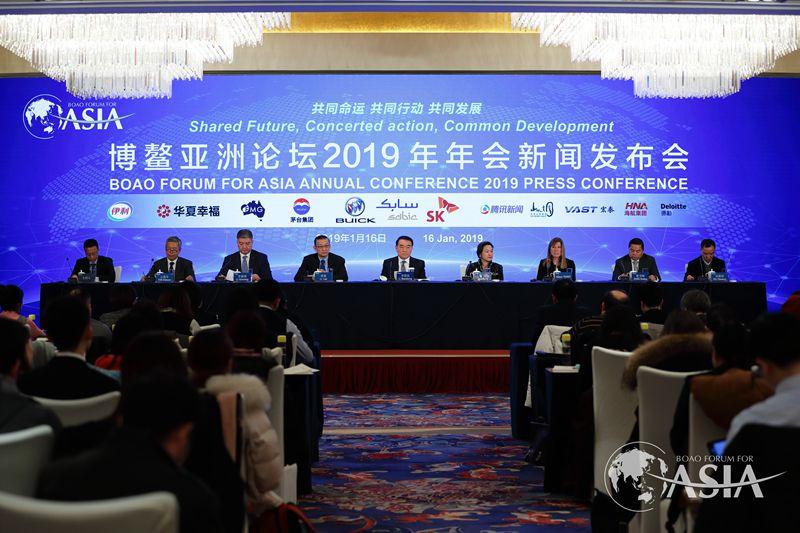Chủ tịch nước CSVN muốn tăng cường hợp tác với Trung Cộng tại diễn đàn châu á BoAo
