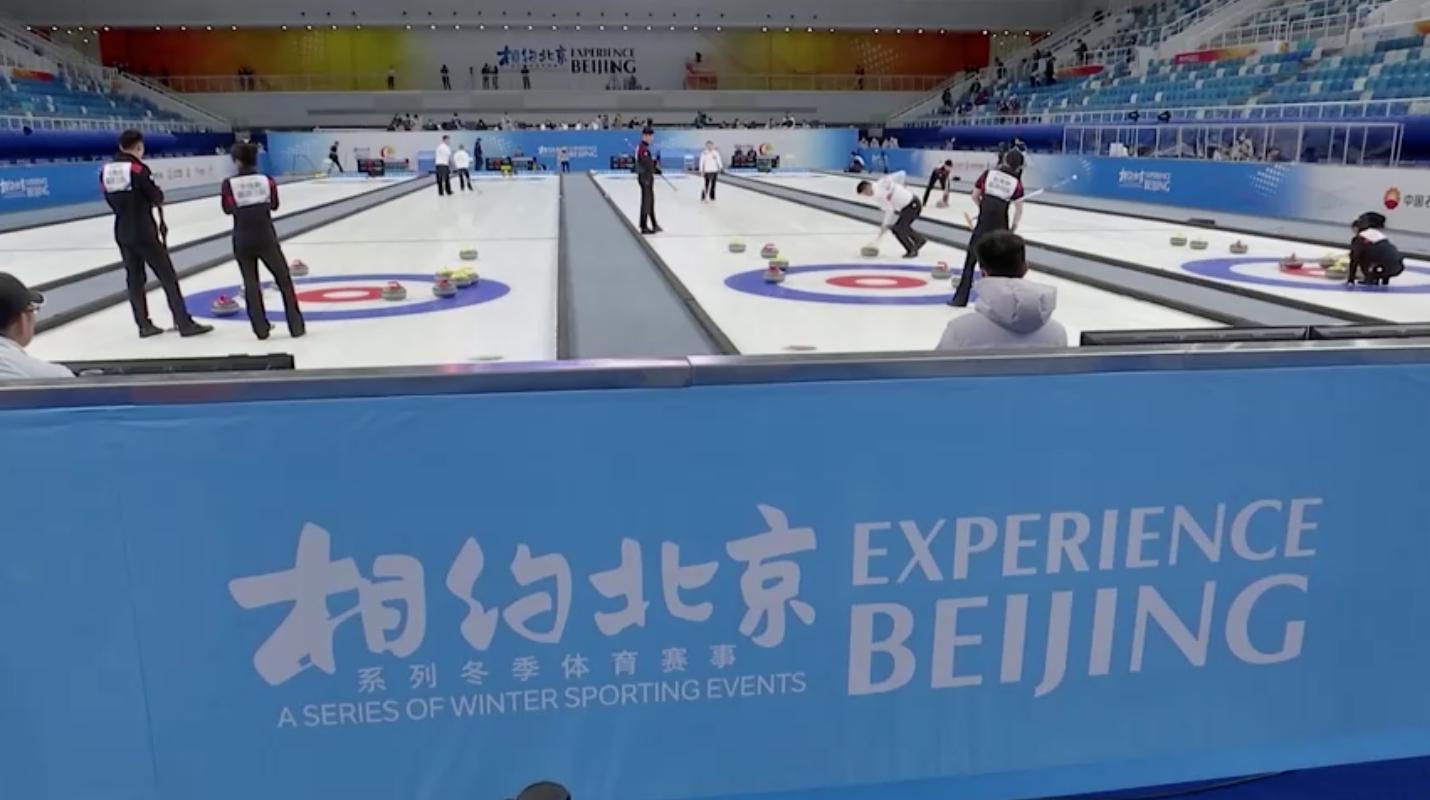 Bộ Ngoại Giao Hoa Kỳ xem xét việc tẩy chay Thế Vận Hội Mùa Đông Bắc Kinh 2022