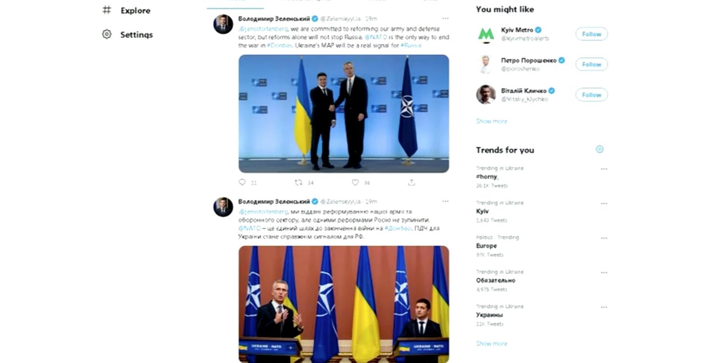Ukraine yêu cầu gia nhập NATO sau khi nga tăng cường binh sĩ dọc biên giới