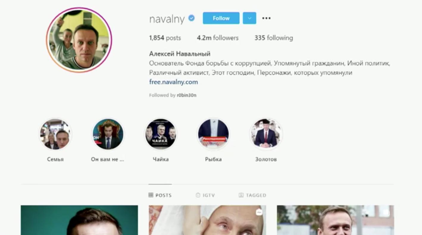 Nga tuyên bố phong trào của ông Alexey Navalny là bất hợp pháp