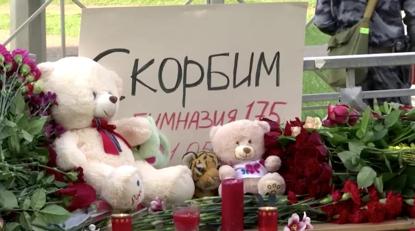 Ít nhất tám người thiệt mạng trong vụ nổ súng ở trường học Nga