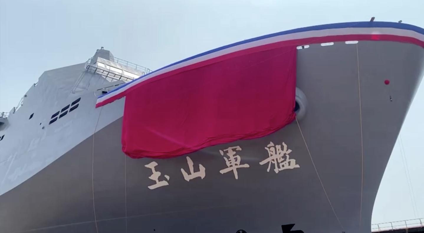 Trung Cộngchỉ tríchĐan Mạch khi mời Tổng Thống Đài Loan phát biểu tại hội nghị thượng đỉnh dân chủ