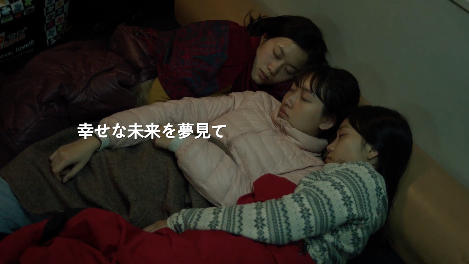 """Bộ phim mới """"Along The Sea"""" kể về thực trạng của các thực tập sinh ngoại quốc tại Nhật Bản"""