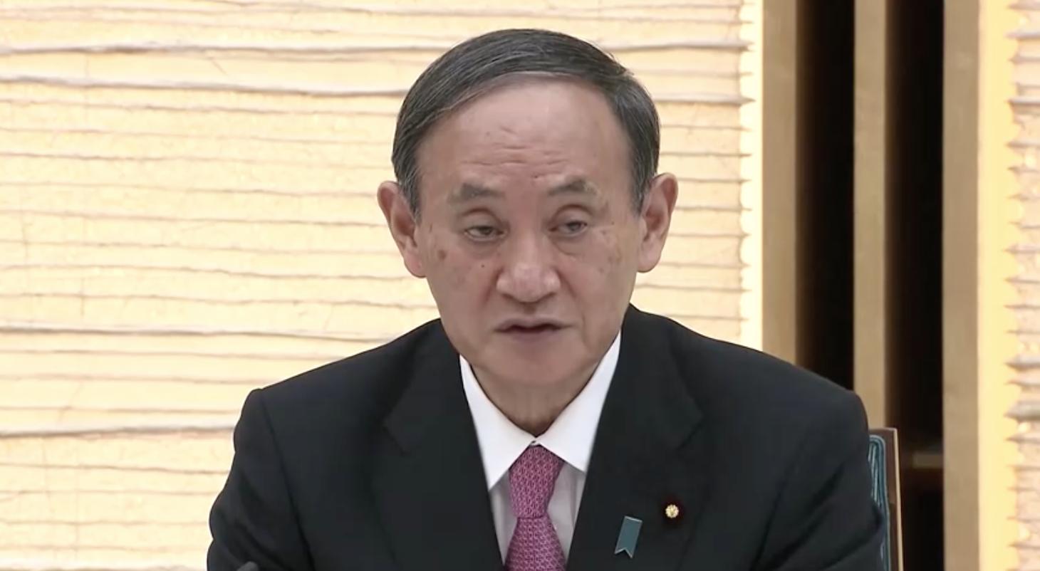 Nhật và EU kêu gọi duy trì hòa bình tại eo biển Đài Loan
