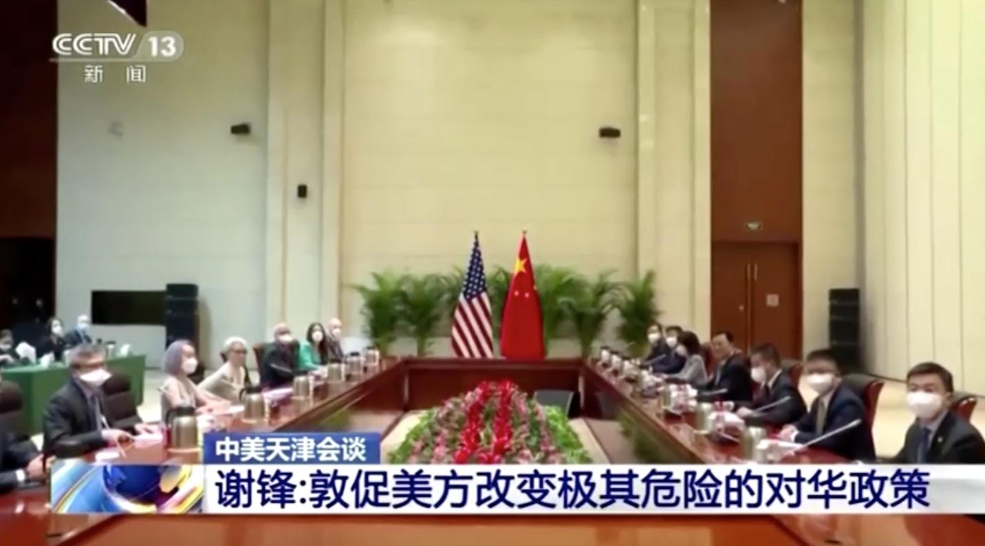 """Trung Cộng cáo buộc Hoa Kỳ đang tạo ra """"kẻ thù tưởng tượng"""""""