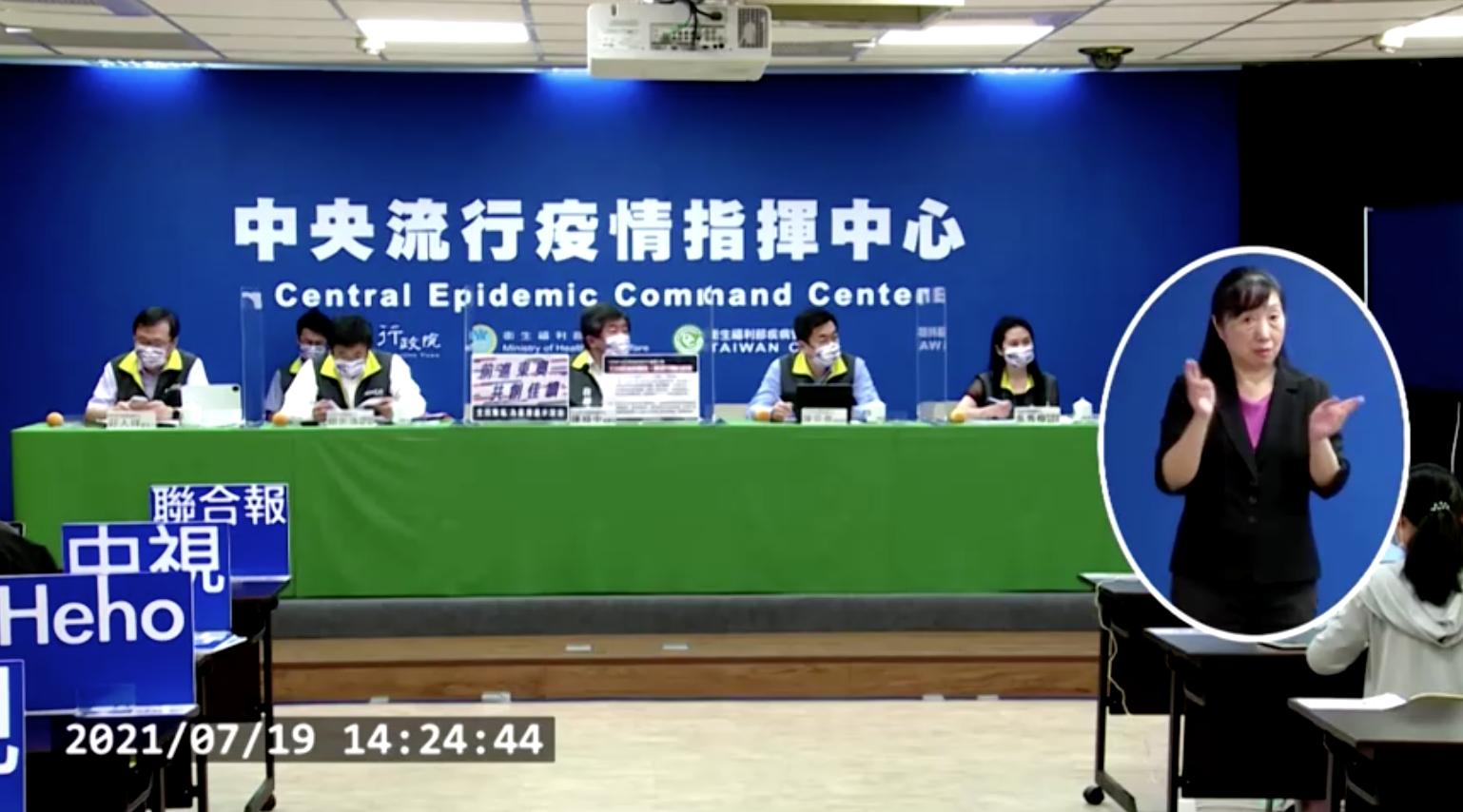Đài Loan ca ngợi Cộng Hòa Czech là một đối tác dân chủ sau khi được tặng 30,000 liều vaccine