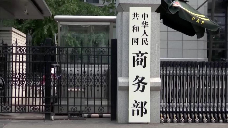 Trung Cộng xin gia nhập Hiệp Ước Thương Mại Thái Bình Dương để thúc đẩy ảnh hưởng kinhtế